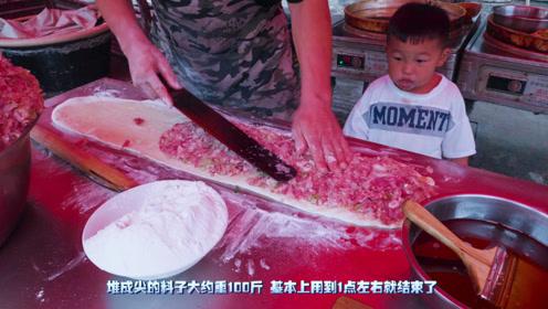 河南彪悍美食,100斤肉做30公分饼!大叔30年出名肉大把放