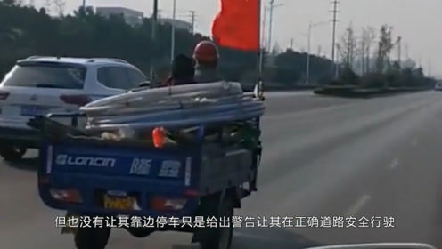 搞笑汽车视频:大爷你要不是这面五星红旗,你可能就靠边停车了