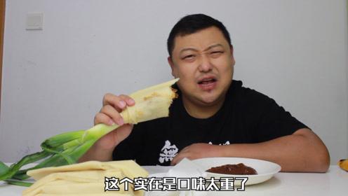 """南方清秀小伙试吃北方粗矿美食""""煎饼卷大葱""""总感觉吃法出问题了"""