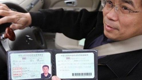 刚拿c1驾照的新手司机别急着上路,不注意这几点,会被扣12分