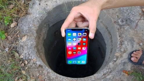 将iPhone扔进一口废井,20秒后拍到不可思议的画面!