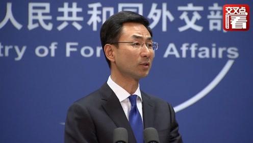 最新!央视暂停转播NBA 中国外交部也回应了!