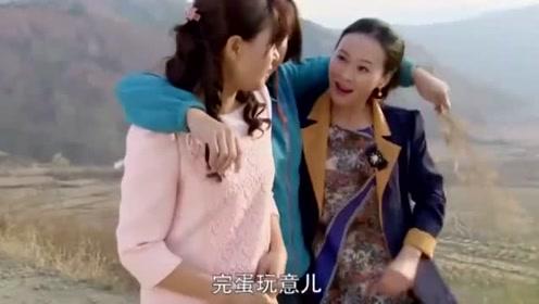 女人当官2:老白同意和李总合作,杨桂花终于扬眉吐气了