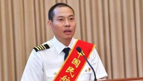 《中国机长》没拍的:成功拯救128人的他,现状让人心疼!