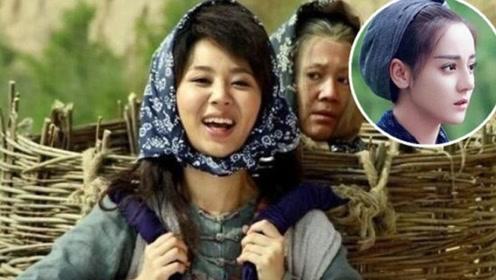 """女明星的""""村姑""""造型,刘亦菲还行,热巴还行,看到杨紫:形象呢"""
