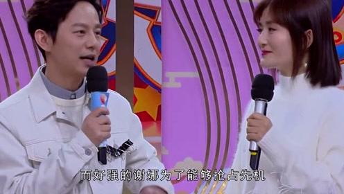 """谢娜要凉了?竟公然在节目中朝何炅说""""滚"""",黄磊表情真耐人寻味"""