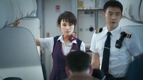 袁泉:演《中国机长》前,最担心伤害当事人