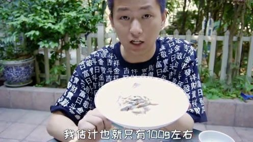 """小伙试吃水中""""清道夫"""",没想到这肉质有种小龙虾的既视感"""
