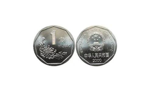 """家中有兰花一角硬币的千万不要扔,现在价格""""暴涨"""",价值三万元"""