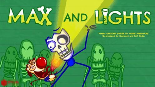 铅笔人想装个新灯具照明,却状况百出,最后连房子都遭殃了!