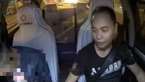 醉酒男乘客付费前突然索吻 的哥无奈飞吻仍被投诉