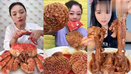 小姐姐一看就是个有钱人,这么大的帝王蟹,估计得不便宜吧!