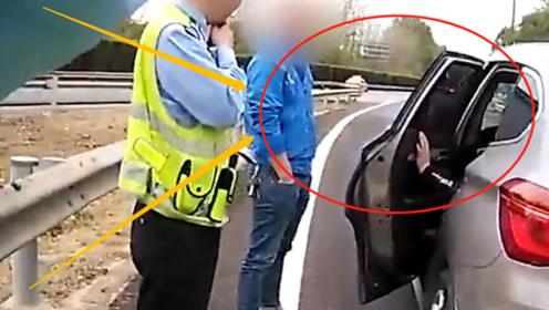 """""""路怒症""""男子不满前车刹车,不顾生命危险,竟在匝道超车太危险了!"""
