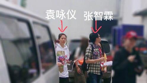 张智霖袁咏仪夫妇现身横店 疑参加某节目录制或探班于正