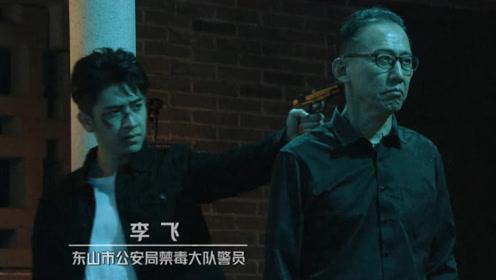 """【2分钟速看】明道陈若轩!对战""""破冰行动""""当属实力派好演员!"""