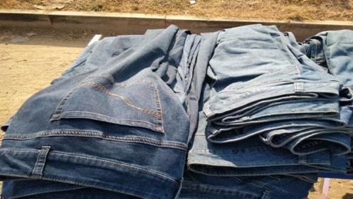市面上二三十一条的牛仔裤,为什么这么便宜,其中原因,越早知道越好