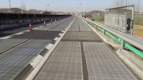 法国首条太阳能公路,自信满满的以为很牛,结果尴尬了