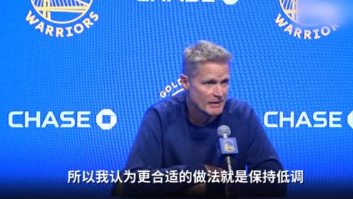 科尔评NBA事件:在中国,没人会追问我美国枪击案问题