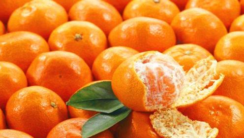 经常吃橘子,牢记不能犯这3个禁忌,现在提醒家人还不晚,快看看