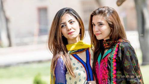 去巴基斯坦旅游,千万不要和当地女孩握手,不然你可能会多个老婆