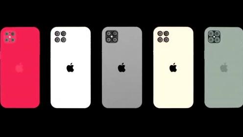 iPhone 12 Pro 概念渲染视频亮相:后置四摄、无刘海