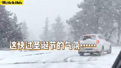 圣诞老人提前开工!美国科罗拉多开启暴雪模式 一夜降温20度