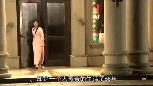 郭沫若原配妻子 22岁嫁给他 婚后一人独守68年 一生都没有怨言