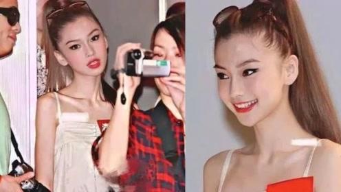 Angelababy日本出道时期造型曝光,网友:看得头皮一紧