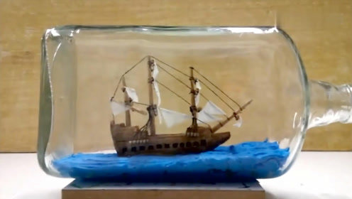 瓶子中帆船是怎么塞进瓶子里的?