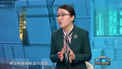 李莉:日本F35战机坠毁是必然事件,存在多方面缺陷问题!
