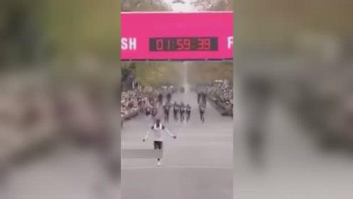 厉害!人类马拉松成绩首次迈入2小时大关!