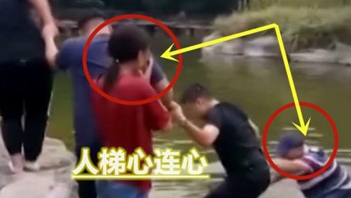 """""""命差点没了还嘻嘻嘻!"""" 女童坠湖水淹过头 老人跳水拼命托举施救!"""