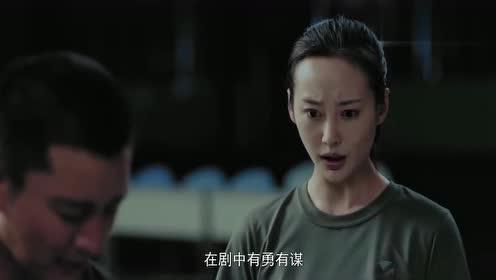 空降利刃大结局:张启因公殉职,李纯悲痛欲绝,下辈子再做你老婆