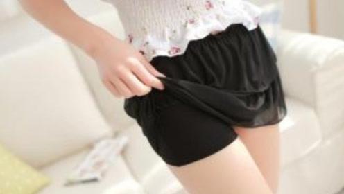女生穿了安全裤,里面还会穿吗?听完不淡定了
