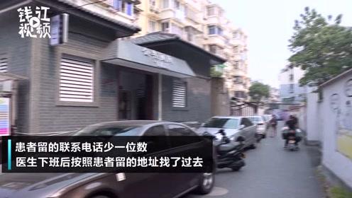 浙江16岁女孩确诊糖尿病