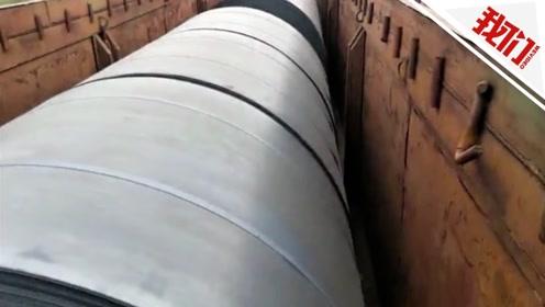 山东交警查获一辆187.8吨货车 满载6卷钢卷超载100%