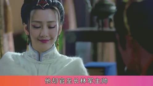 琅琊榜:梅长苏改变了萧庭生两次命运,一次掖幽庭,一次想谋反