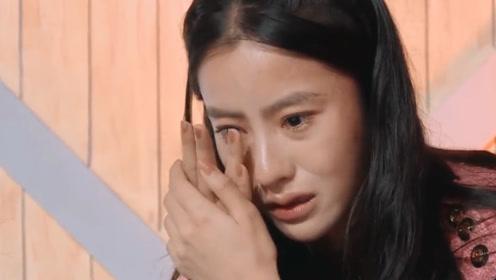 毛晓慧因压力大痛哭,那些在节目中明星哭的片段