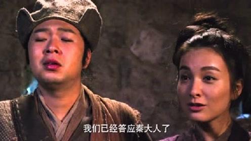 爆笑解说《仙球大战》, 豆瓣2.5分,山寨复仇者vs中国老八仙!