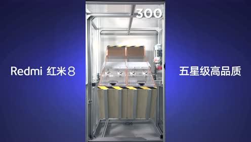 Redmi红米8品质测试视频