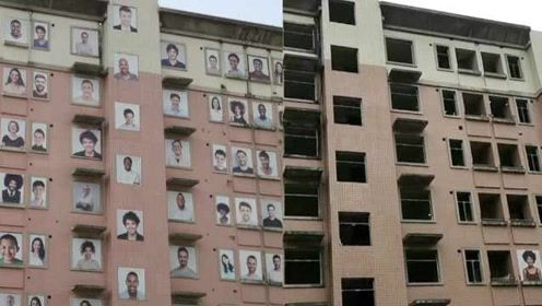 深圳烂尾楼百幅笑脸图被拆,居民:拆掉后空洞洞的,有点可惜