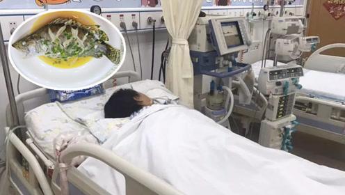 7岁女孩中毒紧急送医,只因吃了鱼身上这个部位