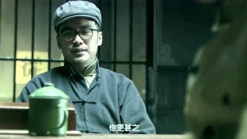 风筝:郑耀先分分钟发现马小五的两个大毛病,不愧是王牌特工!