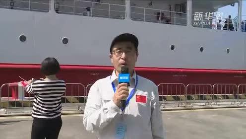 """探秘我国首艘自主建造极地科考破冰船""""雪龙2""""号"""