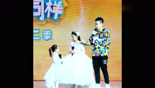 童模宋小睿当主持人现场,当问到她的梦想时,竟然是想当歌手?