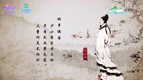 唐诗之路 缘起萧山 二 唐诗之路源头为何在萧山