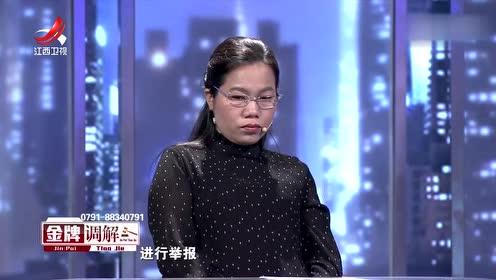 观察员缪宏韬:夫妻俩都存在暴力行为