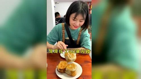 北京肉饼店很多,您最爱吃哪家