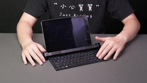 键盘界的MIX α上手测评!蓝牙键盘竟然做出硬核黑暗料理?