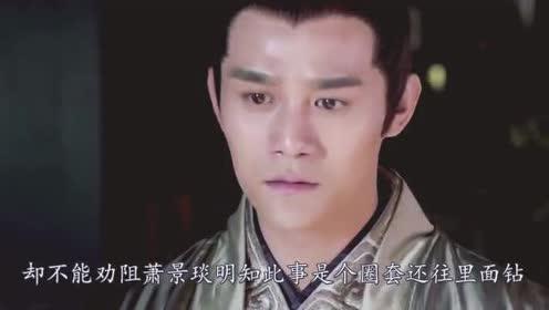 琅琊榜:梅长苏和靖王闹僵,飞流只说了2个字,就解开了心结!